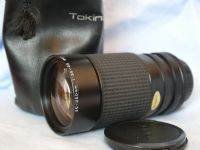 '  35-200mm MINT ' Canon FD Fit 35-200mm Zoom Macro Lens Cased -MINT- £19.99